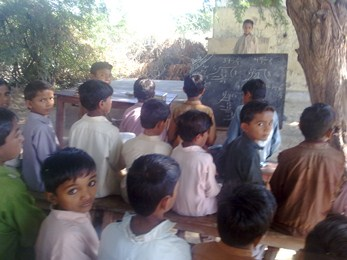Education in Pakistan: Idara e Taleem o Aagahi ITA