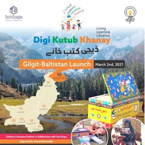 Idara-e-Taleem-o-Aagahi