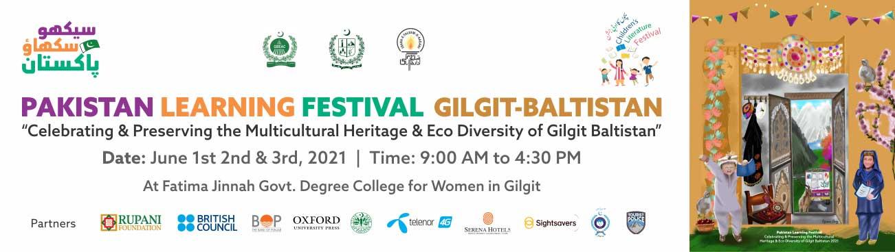 Gilgit-Baltistan PLF 2021