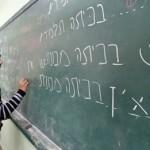 palestine_student