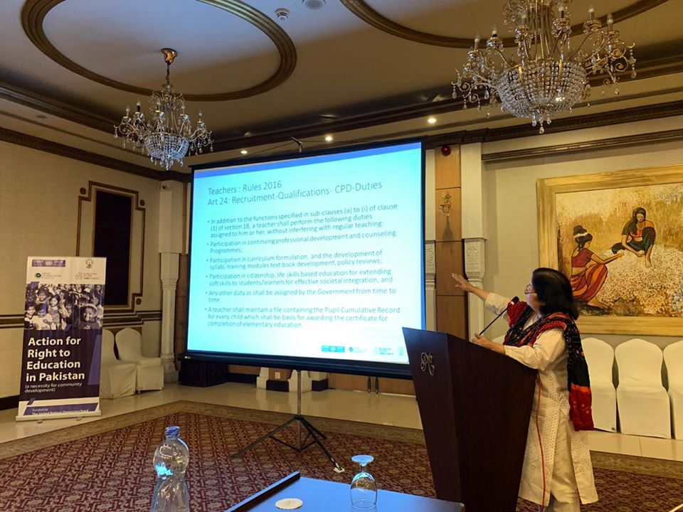 Round Table Cconference on Action for Right to Education Pakistan