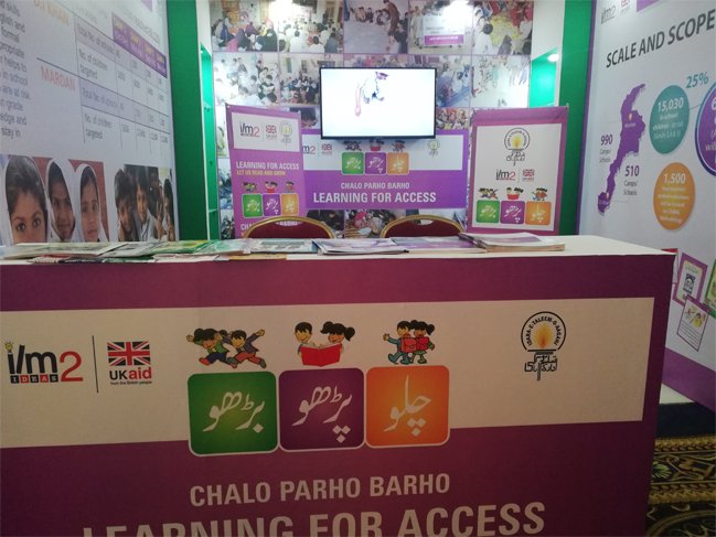 CPB (Accelerated learning program) stall is all set at the launch of Ilm Association