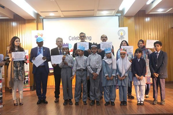 Universal Childrens Day on November 20, 2019 in collaboration with the Children's Library Complex, Lahore