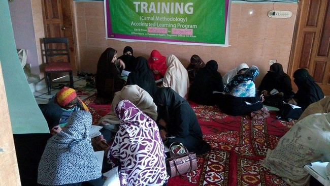 CPB Training in D.I. Khan