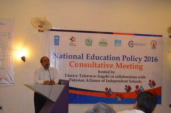 NEP Consultative Meeting Bahawalpur