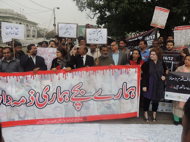 Protest against attacks on church - Lahore