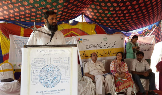 The Minister of State for Federal Education and Professional Training, Muhammad Baligh ur Rehman MNA inaugurated yet another ground breaking ceremony of a school under construction.